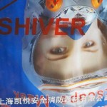Shiver, railway first-aid
